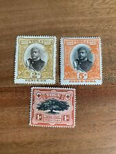 Toga Old MINT stamps X3