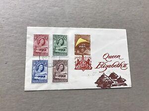 Bechuanaland 1955 FDC +QEII Royal Visit #SG143-6 +2-Segment Cachet +Gorgeous