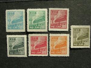 China 1950, R3, Mi. 60-66 * postfrisch (91131)