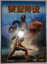 Titan Quest Chinese Vision / Chinesische Version
