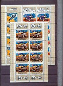HAITI SPACE Rockets 1974 UPU Sheets MNH x 5 (FY 986