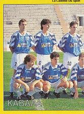 N°175 TEAM 1/2 AO KAVALA GREECE HELLAS PANINI GREEK LEAGUE FOOT 95 STICKER 1995