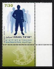 ISRAEL MNH 2007 National Reserve Force