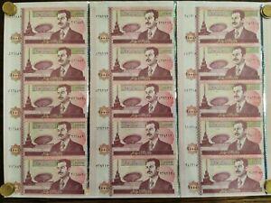 Planche Billets Banque Irak 10000 Dinars. AD3906