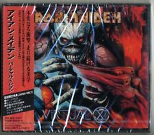 Iron Maiden - Virtual XI, JAPAN 2CD with OBI, BRAND NEW/FACTORY SEALED
