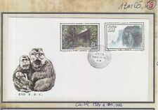 China VR ChiVR 1984 FDC #1979+1982 1tm05a-S