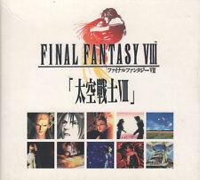 Final Fantasy VIII: Original Soundtrack by Nobuo Uematsu (2 CDs) Taiwan Import