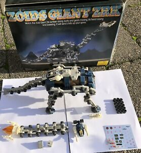 Vintage 1983 ZOIDS Giant ZRK TOMY No. 5039 JAPAN 1983 *Does not work* PARTS?
