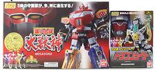 Bandai Super Mini-Pla Power Rangers Megazord and Dragonzord Model Kit SET USA!