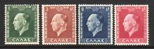1937 Greece SC 391-394 | YV 417-420 MXLH Set of 4, King George II*