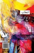 Dewan e Meer by Meer Taqi Meer (2015, Paperback)