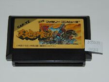 Famicom: Tenchi o Kurau CAP-YZ (cartucho/cartridge)