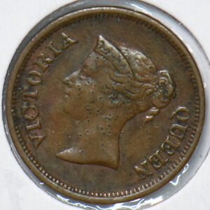 Straits Settlements 1845 1/4 Cents 294466 combine shipping