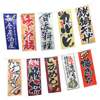 Small Japanese Style Flags Banners Advertising Sign Restaurant Door Decors G
