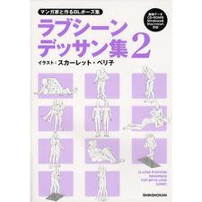 'NEW' How to Draw Manga BL POSE BOOK Love Scene Line Drawing 2 / Japan Yaoi
