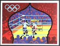 AT069 ANTIGUA 1980 Moscow Olympics S/S Mint NH
