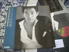 a941981  Danny Chan Lp 陳百強 Breakthrough Best (C)