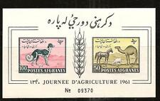 Afghanistan # 495 ( Imperforated ) Mnh Agricultural Dog Horse & Camel