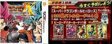 3DS Dragon Ball Heroes Ultimate Mission X with Avatar Card + SR Battle Card Set5