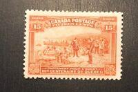 Canada Stamp Collection Scott #102 Unused H OG $225+ Low Price!
