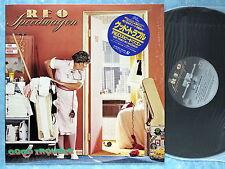 REO SPEEDWAGON Good Trouble 25.3P-367 JAPAN LP 041az18