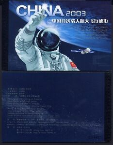 CHINA Macau 2003 Booklet T5 Success Flight of China Space Craft stamps C VERSION