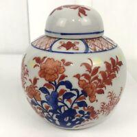 GINGER JAR WITH COVER VINTAGE  JAPAN Porcelain Ware ASIAN FLORAL DESIGN Blue Red