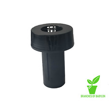 Eheim Skim 350 Float Guard, two types - floating plants, shrimp and small fish