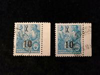 DDR Deutsche Post 1954 - MiNr. 437  Fünfjahrplan, 2x Randstücke