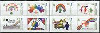Guernsey Childrens Art Stamps 2020 MNH Together Corona Medical 8v S/A Set