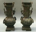 "23"" China War-Han period Bronze Ware Dragon Beast Bottle Vase Vessel Statue Pair"