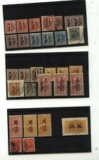 Upper  Silesia   nice  lot  of overprinted stamps with duplication      MS0304