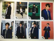"ARASHI ""Fukkatsu Love"" Official Photo Set of 11(Aiba Masaki)NEW"