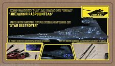 Fiber Optic Lighting Set For Star Wars Star Destroyer by Zvezda 9057 1/2700