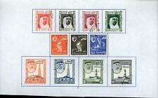 Qatar 1961 SG#27-37 Used Set Album Page Of Stamps #V15405