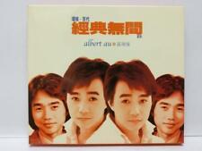 LK888 Hong Kong Albert Au 區瑞強 2005 Rare Singapore CD (9832281) (CD061)