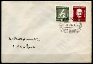 Physiker, NP-Träger (1918)  Max Planck (1858-1947). FDC. DDR 1958