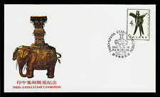 FIRST DAY COVER China PRC Indo-China Stamp Exhibit WZ 40 SHOW CANCEL FDC 1986