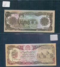 1000 AFGANIS 1991 UNC (rif.4 )