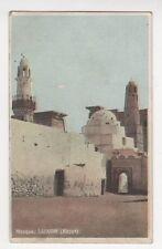 Egypt, Mosque, Luxor, Shureys Postcard, B206