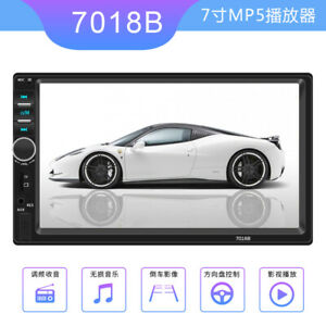 """7"""" Double 7018B 2 DIN Car GPS FM Stereo Radio MP5 Player Touch Screen ONY"""