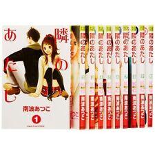 Tonari no atashi VOL.1-10 Comics Complete Set Japan Comic F/S