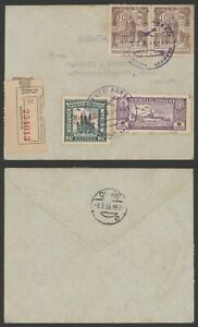 Paraguay 1939 - Registered Cover to Celde Germany A225