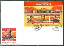 GUINEA   2014 120th BIRTH ANNIVERSARY  MAO TSE TUNG  SHEET  FIRST DAY COVER
