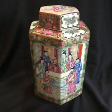 "Fine Antique Chinese Porcelain Famille Rose Medallion Large 10"" Tea Caddy Qing"