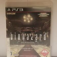 BIOHAZARD RESIDENT EVIL HD REMASTER ( Japan import) (PS3)
