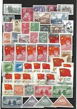 E8856 CHINA LOT OF STAMPS MAO - FLAGS - SOLDIERS - MAPS - STALIN - BIRDS