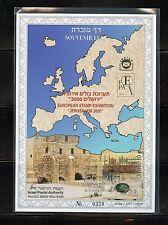 ISRAEL JERUSALEM 3000  SOUVENIR LEAF CARMEL #204  FD CANCELED