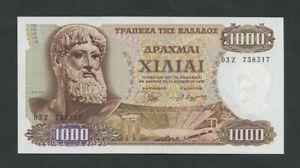 GREECE  1000 drachmai  1970  Zeus  Krause 198b  Uncirculated  Banknotes