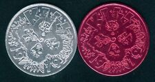 Kiss Set ( 2 ) 1979 Mardi Gras Doubloons Coins Tokens